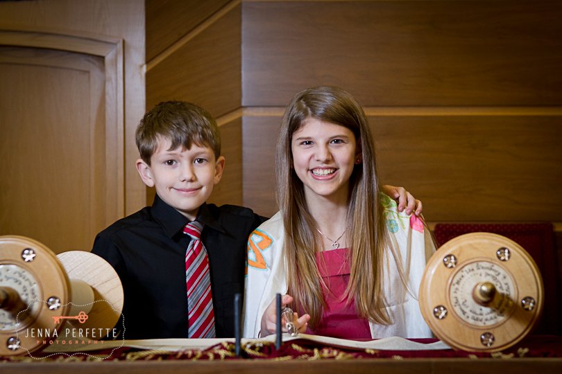 Temple Beth-el Hillsborough, NJ Bat Mitzvah Bridgewater New Jersey