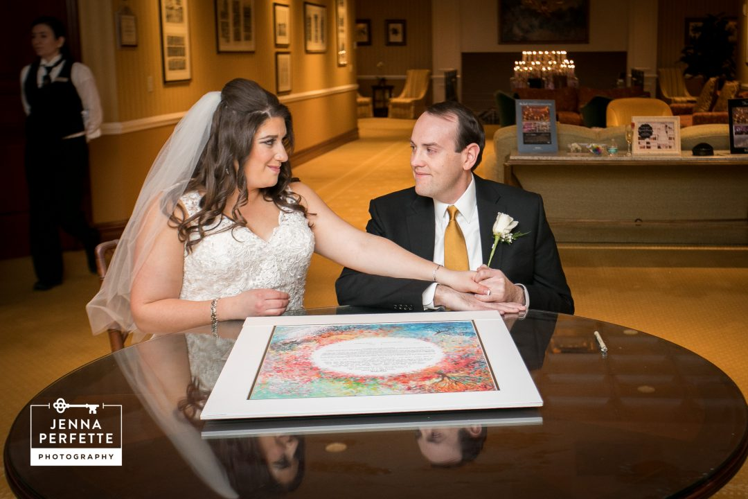 Ketubah, Jewish Wedding, NJ Wedding